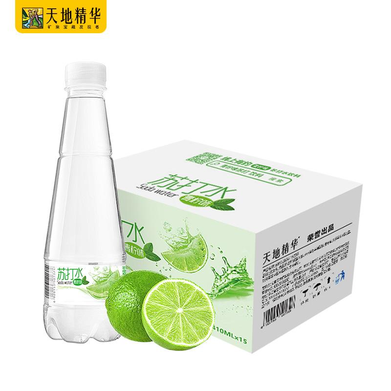 天地精华青柠檬味苏打水410ml*15瓶无糖无汽矿泉饮用水饮料整箱