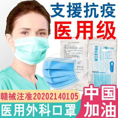 | Цена 2524 руб | Медицинский одноразовый без грибок накладка Взрослые взрослые используют трехслойные антивирусные противовирусные салфетки воздухопроницаемый стерилизация
