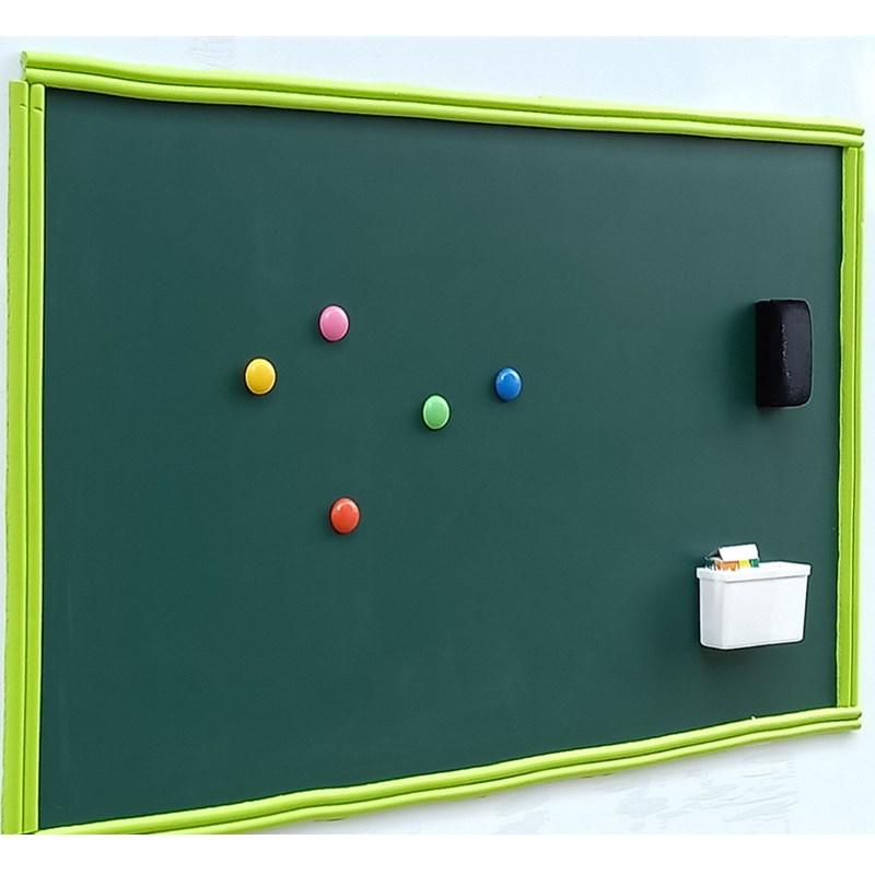 磁性黑板墙贴办公书写白板贴加厚自粘家用儿童涂鸦黑板墙贴可擦写教学黑板墙磁性贴可移除
