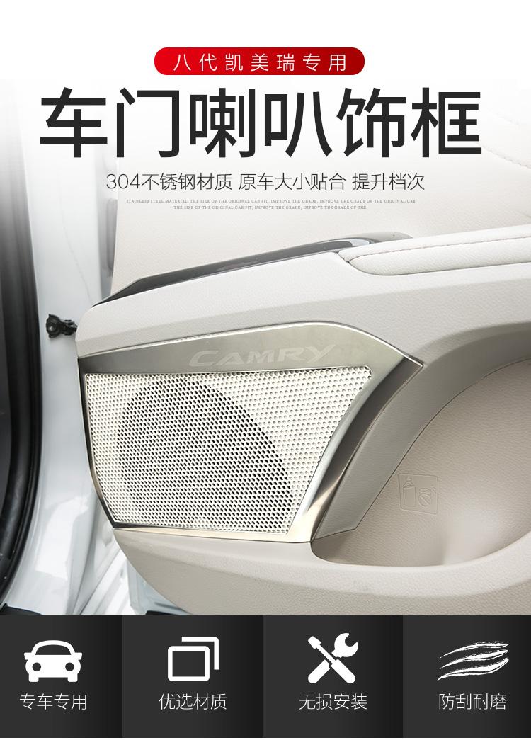 Ốp loa cánh cửa Toyota Camry 2019 - 2020 - ảnh 1