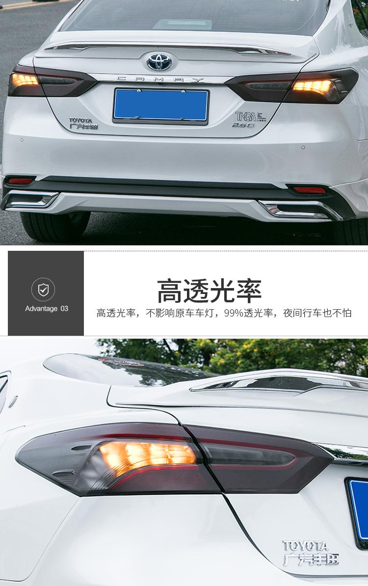 Phim dán đèn hậu màu đen khói   Toyota Camry 2018 - 2019 - ảnh 5