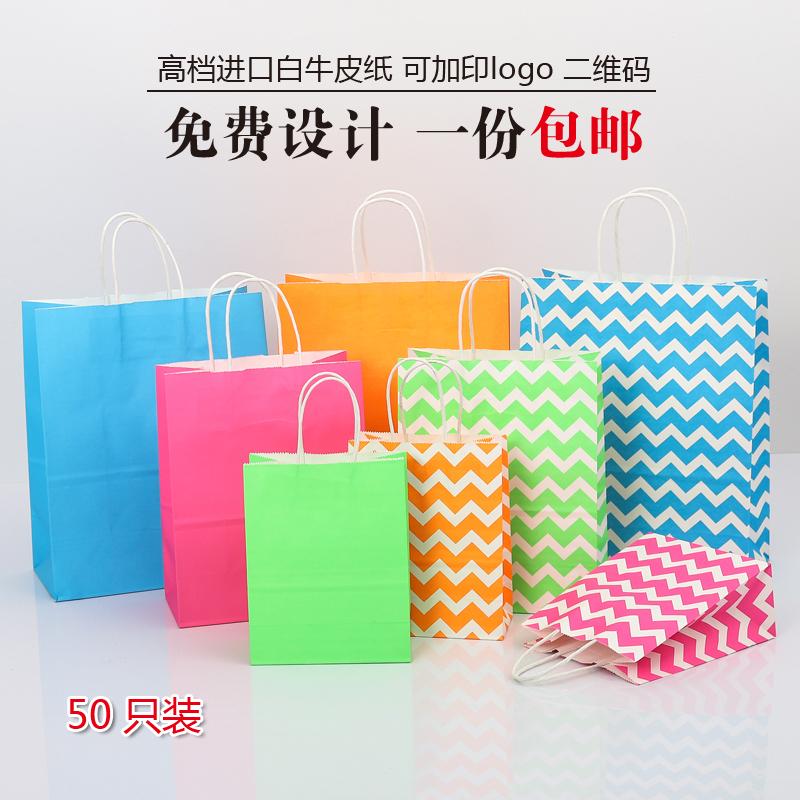 牛皮纸袋打包手提袋外卖定做定制包装礼品袋印刷袋子服装可订logo