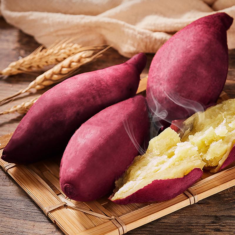 海南澄迈桥头产地沙地富硒地瓜新鲜红薯10斤农家番薯板栗薯旗舰店