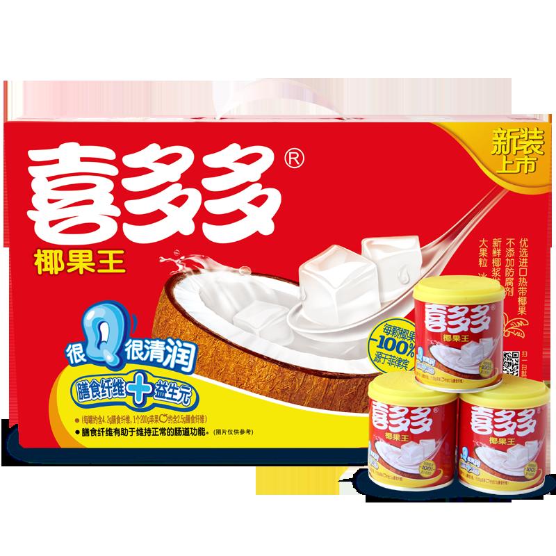【礼盒装10罐】喜多多椰果罐头