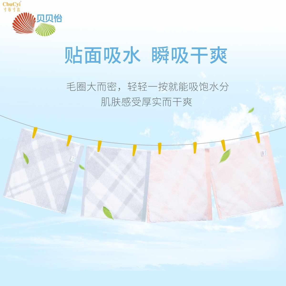 Khăn mặt em bé khăn nước bọt trẻ sơ sinh em bé cung cấp khăn vuông nhỏ thấm nước 2 - Cup / Table ware / mài / Phụ kiện