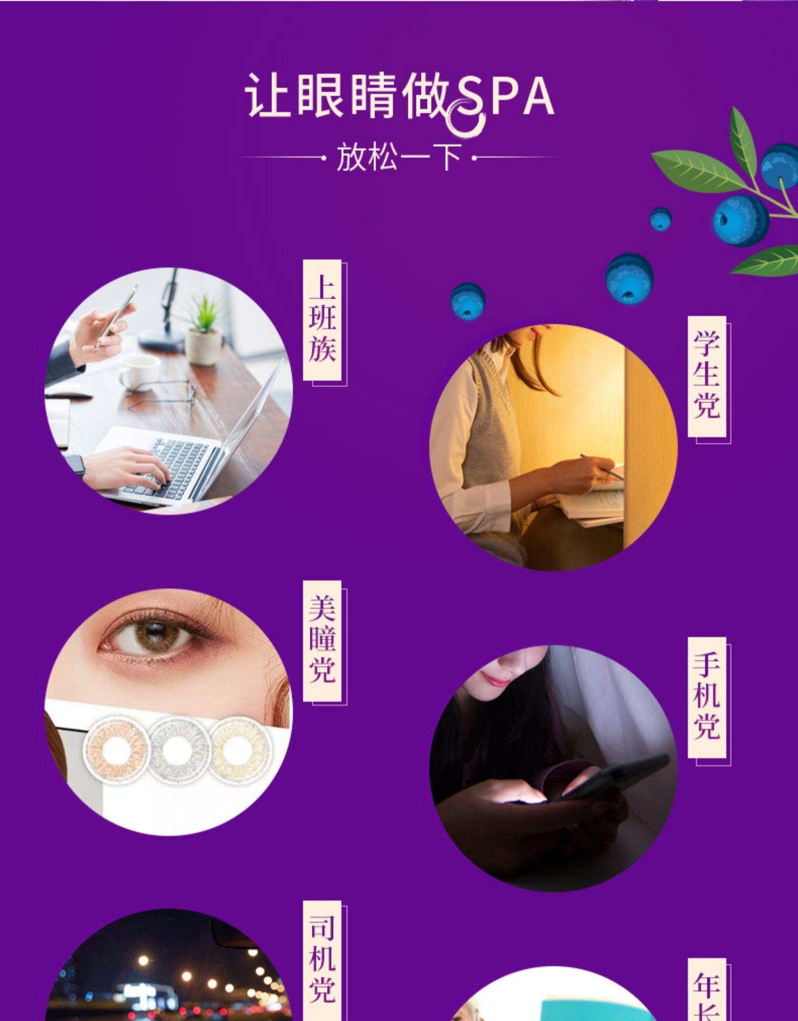 劲牌 持正堂 护眼蓝莓叶黄素酯片 图4