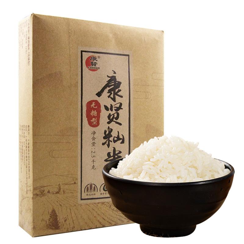 无糖型大米糖尿饼病人食品籼米专用能吃的孕妇主食泽适优脱糖尿米