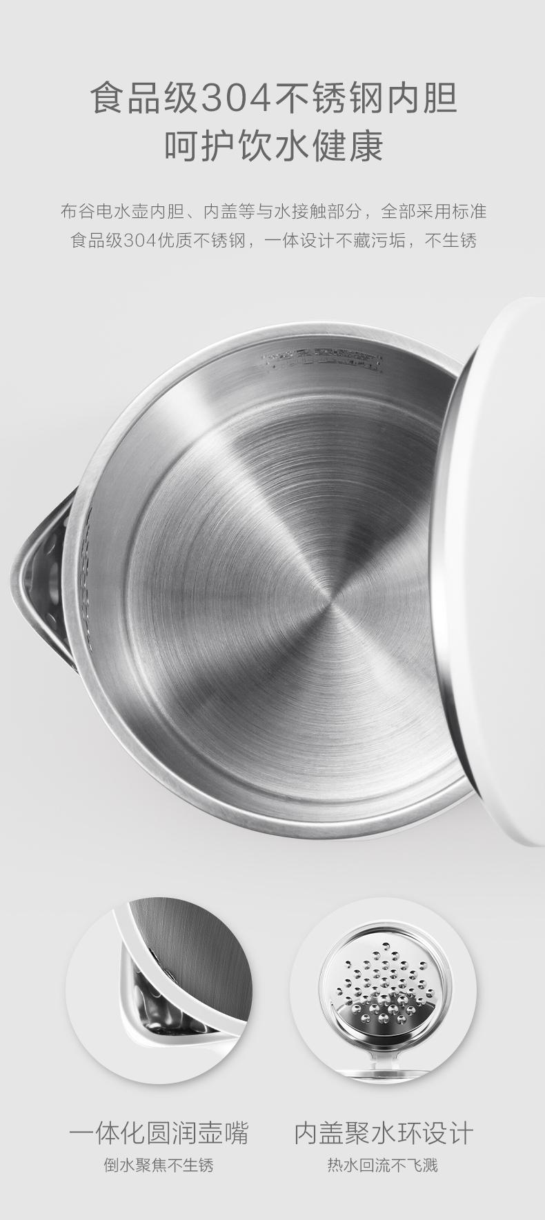 美的 布谷 304不锈钢电热水壶 1850w 1.7L 图3