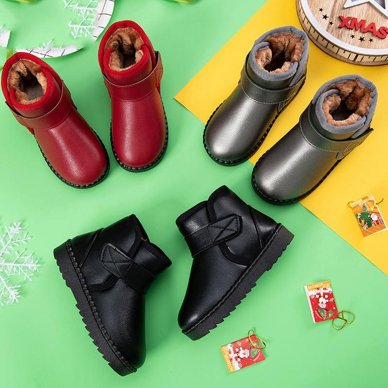 【圣贝玛】儿童雪地靴女童冬季新款加绒
