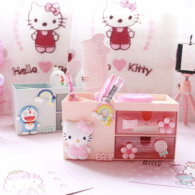 Cute cartoon drawer type cosmetic storage box pink girl dormitory finishing skin care plastic rack pen holder