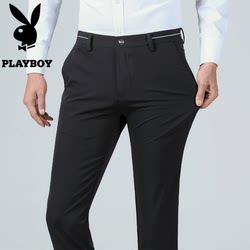 Playboy 2020 new men straight Slim trousers suit pants micro stretch pants suit male business suits