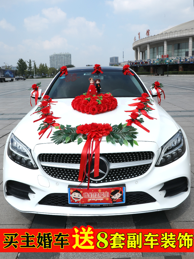 Main wedding car decoration car head flower full set creative float suction cup-type wedding team head car flower supplies