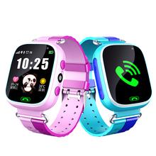 【全触屏】儿童智能防水防摔多功能电话手表