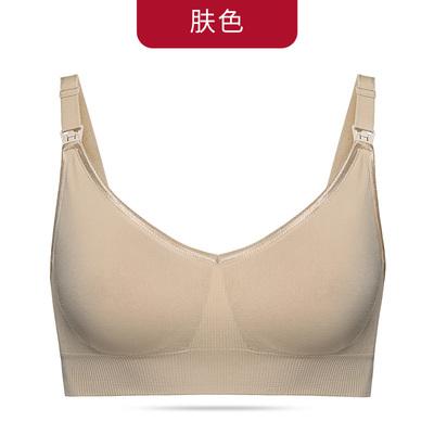 孕妇内衣哺乳文胸女聚拢防下垂怀孕期喂奶胸罩舒适孕期专用产后