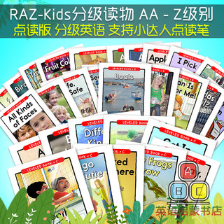 RAZ Kids Point Reading Edition English Graded Reading Reading AA/A/B/C/D/E/F Little Master Pointing Pen