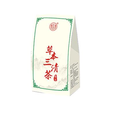三清茶正品调理去口臭去除口腔异味口臭养口苦茶男女士肠胃袋泡茶