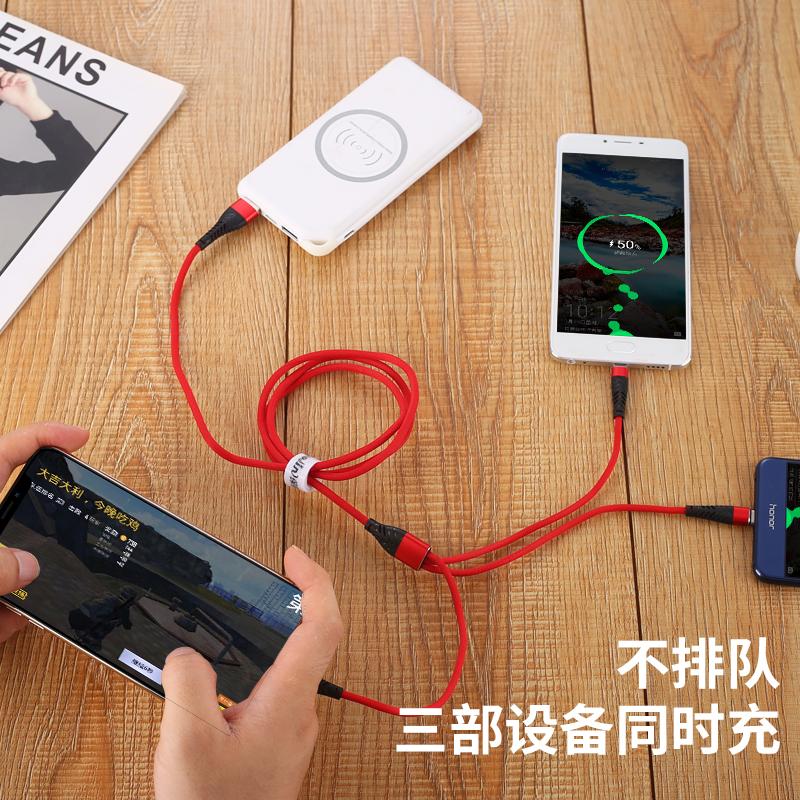 数据线三合一快充5A超级快充手机充电器线一拖三适用于苹果6siphone多头车充车载华为type-c安卓快充加长2米(【保锦】数据线三合一快充)