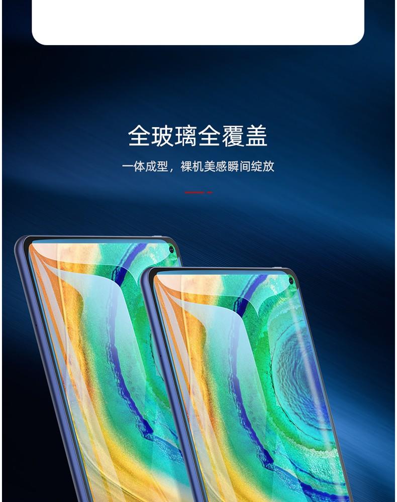 适用于华为钢化膜全屏保护膜平板电脑英寸防摔蓝光款屏保原装贴膜详细照片