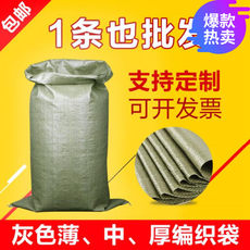 Logistics storage bags, packaging bags, construction garbage, durable, increased woven bags, waste sacks, clothes transportation