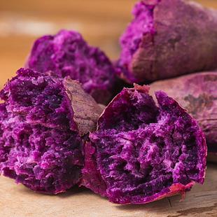 【不落一个】新鲜紫薯净重5斤