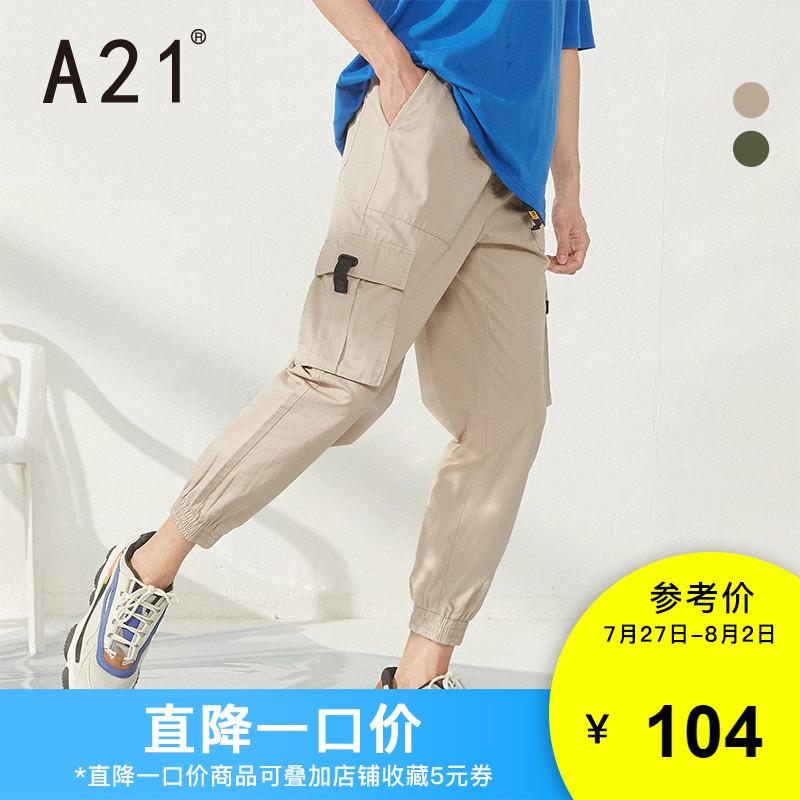A21outlets quần nam mùa hè nhiều túi quần hợp thời trang thương hiệu quần âu quần dài đến mắt cá chân - Quần làm việc