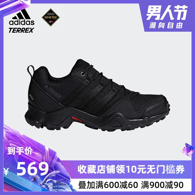 阿迪达斯adidasTERREXGORE-TEX登山鞋男子户外运动徒步鞋CM7715