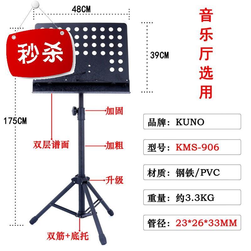 Nhóm ban nhạc di động có thể gập d âm nhạc đứng nhạc đứng nhạc cụ đàn piano kệ sách đứng dọc tích hợp - Phụ kiện nhạc cụ