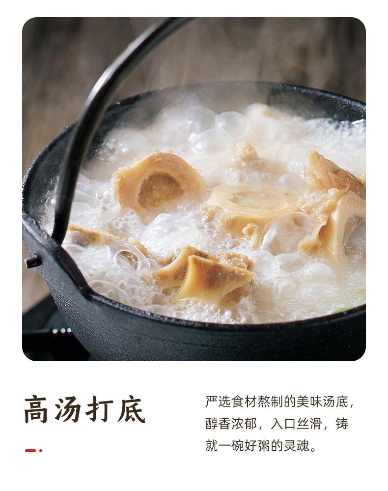 额额狗速食粥早餐组合杯装冻干早饭方便营养代餐皮蛋瘦肉海鲜即食详细照片