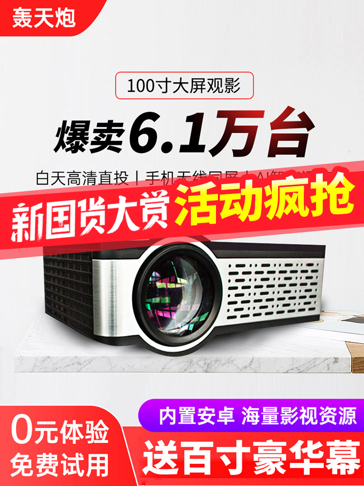 Sky gun w9s projector Home small portable projector HD 1080p home wifi wireless home theater 4k projector Mobile phone wall projection 3d TV projection Mobile phone All