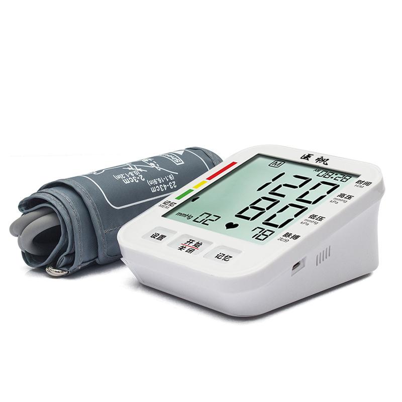 【医院同款】高端高精准臂式电子血压计