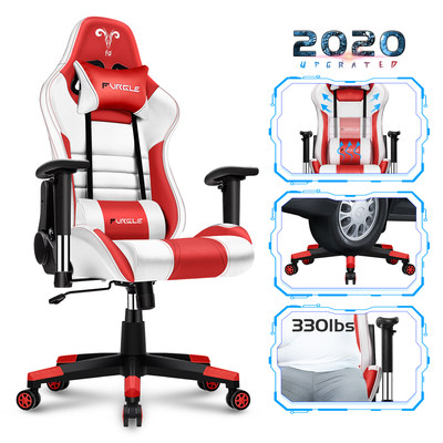 Fast Free Shipping Swivel Gaming Chair Office Chair with Hig