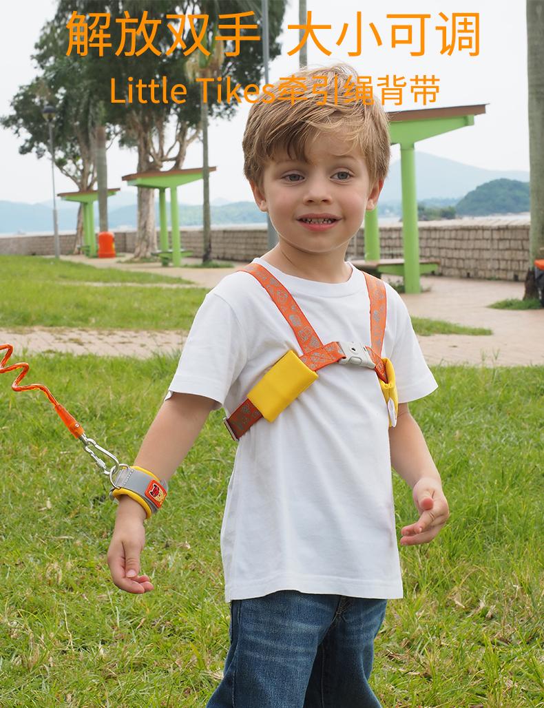 儿童防走失带牵引绳宝宝肩带防走丢手环反光遛娃神器详细照片