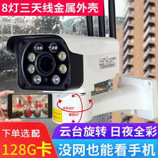 Wireless surveillance camera wifi network mobile phone remote set HD night vision home outdoor waterproof monitor