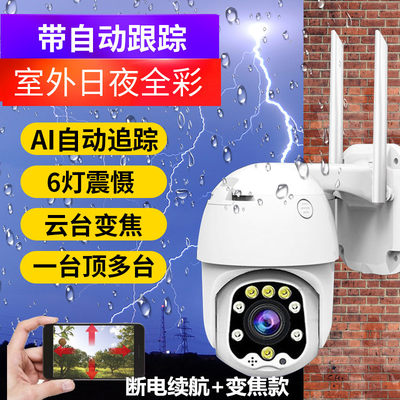 Camera outdoor night vision HD monitor home mobile phone remote 360 ​​degree rotating wireless wifi ball machine 4g