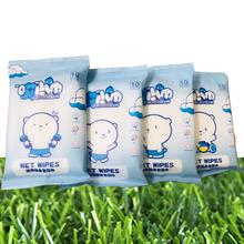 仿真塑料草坪树叶+4包水果味湿巾