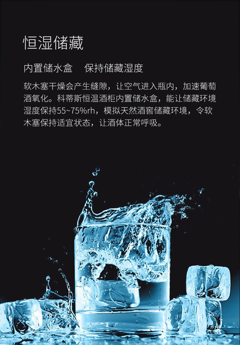 科蒂斯電子恒溫保濕紅酒櫃家用冰吧30支裝掛杯茶葉冷藏風冷雪茄櫃