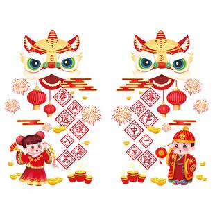 春節新年裝飾貼紙吉祥如意中式