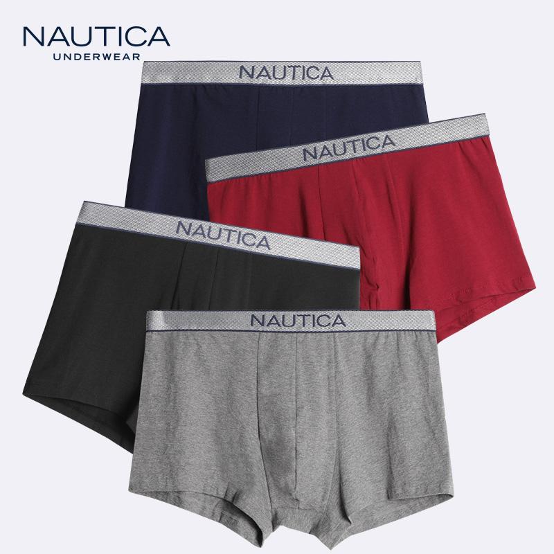 Nautica Underwear 诺帝卡 20年夏季款 40支纯棉 男式平角内裤*3条装 天猫优惠券折后¥89包邮(¥169-80)多套色可选