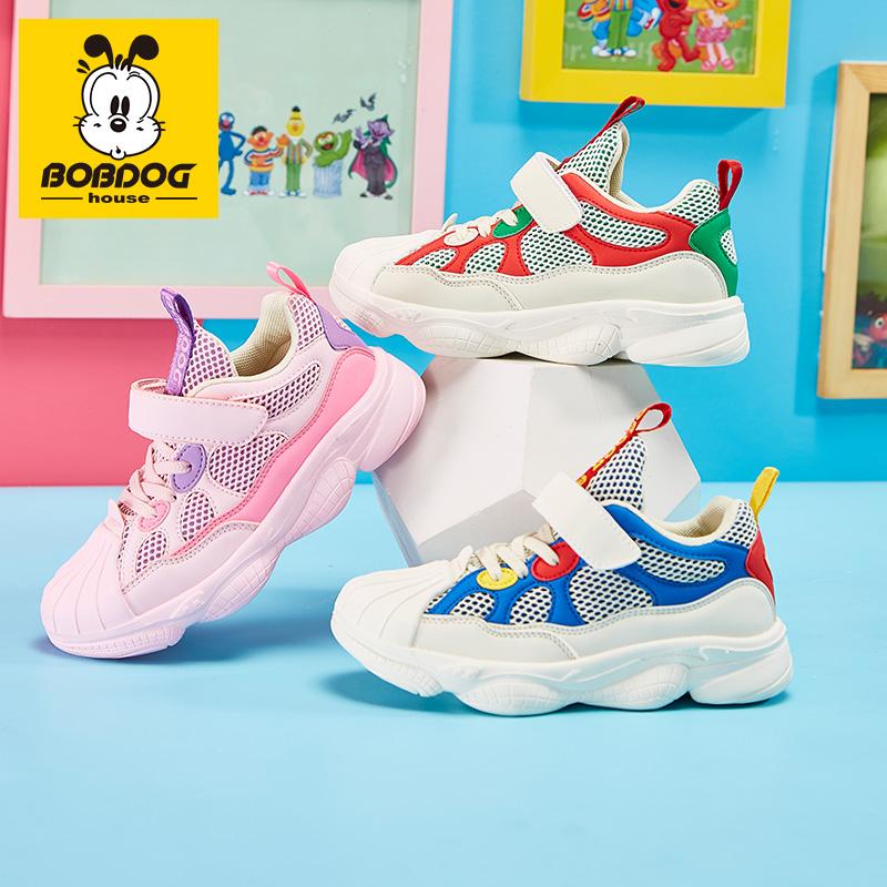 巴布豆 2020年春季新款 透气儿童运动鞋 天猫优惠券折后¥59.9包邮(¥99.9-40)26~37码多色可选