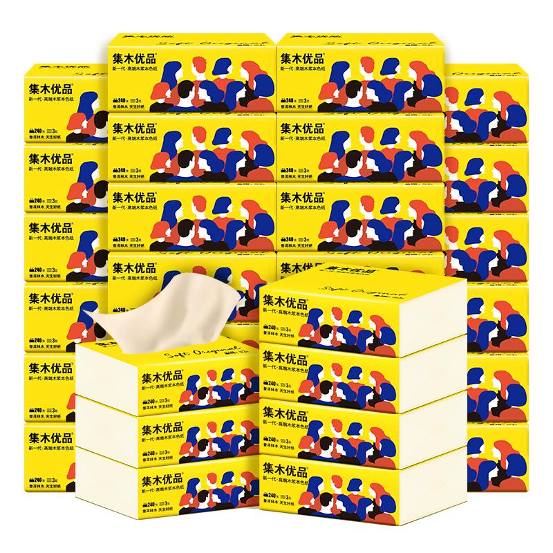集木优品抽纸24包木浆本色抽纸家用实惠装母婴专用抽纸巾便携整箱
