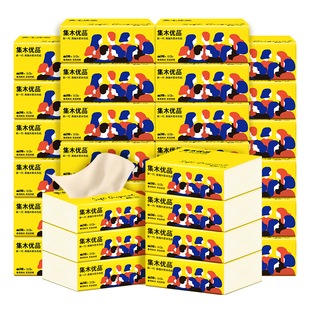 [buy one get one get one free] 24 packs of original wood pulp tissue