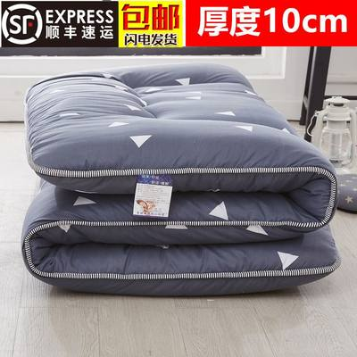 japanese futon tatami futon mattress bed mattress lazy