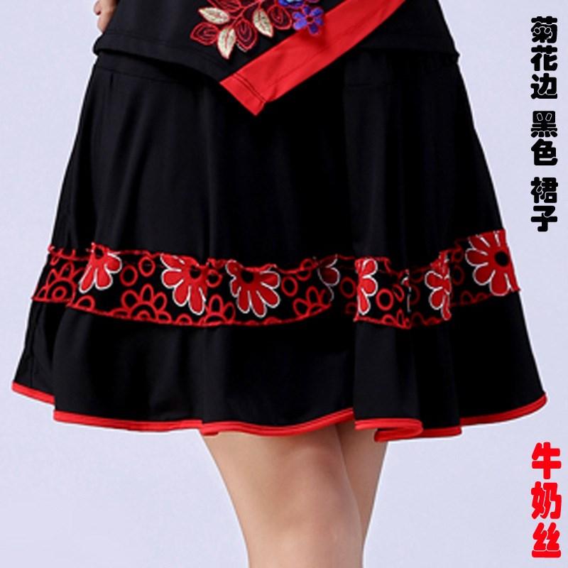 短袖舞特价新款广场夏季裙子短服装跳舞蹈舞套装中老年女衣服清仓