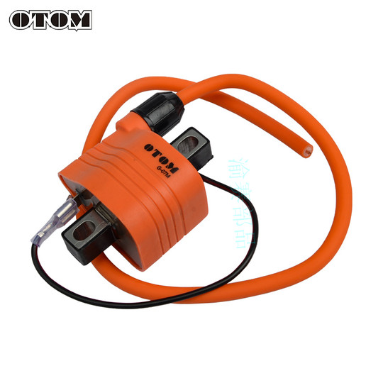 OTOM high-pressure bag Beihai Huayang wave speed Guizun off-road motorcycle universal engine unlimited speed high voltage package