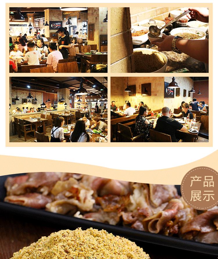 东北烤肉蘸料大包装韩国烧烤调料韩式干碟沾料干料花生碎商用斤详细照片