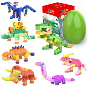 布鲁可大颗粒儿童益智拼插积木恐龙蛋生百变布鲁克拼装玩具男女孩