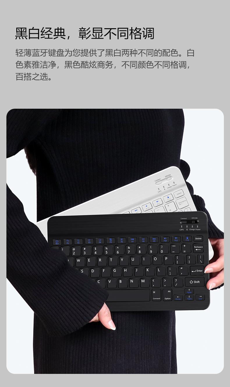 雷宝龙 充电式无线蓝牙 静音巧克力键盘 图3