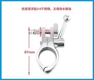 316 stainless steel awning pipe clamp, marine quick release pin pipe clamp, open sliding sleeve, pipe clamp clamp hardware accessories