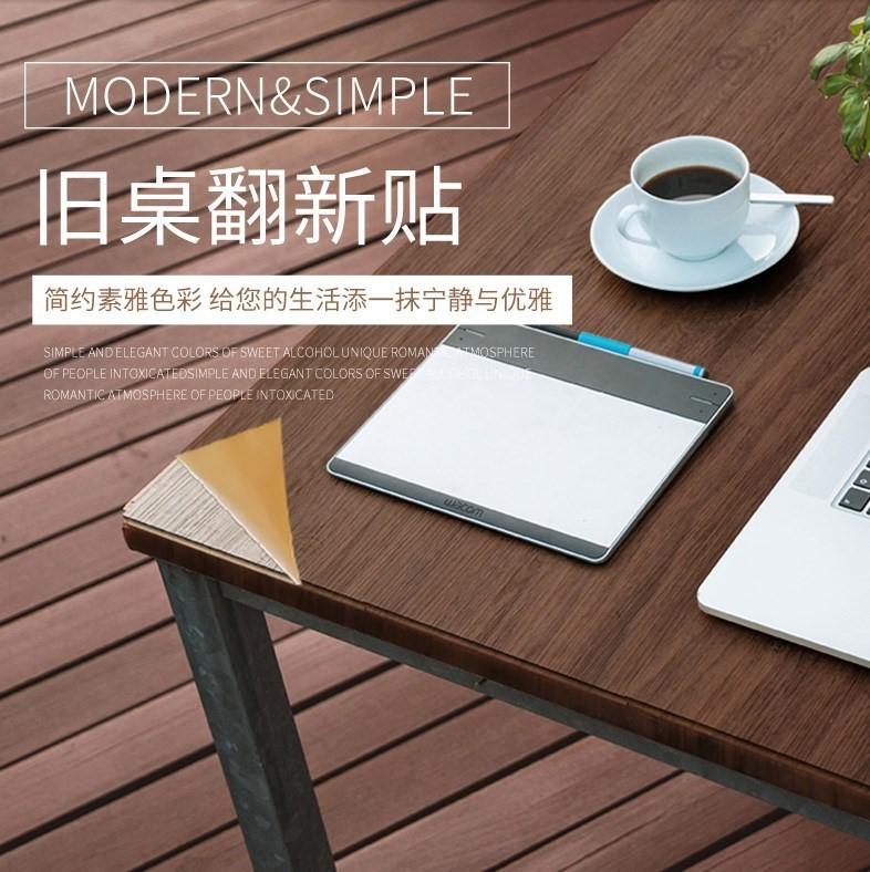 新款墙壁纸文艺木纹餐桌贴纸防水防油自粘耐高温桌纸装饰改造桌面