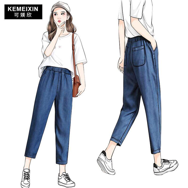 【显瘦】韩版宽松高腰牛仔裤女